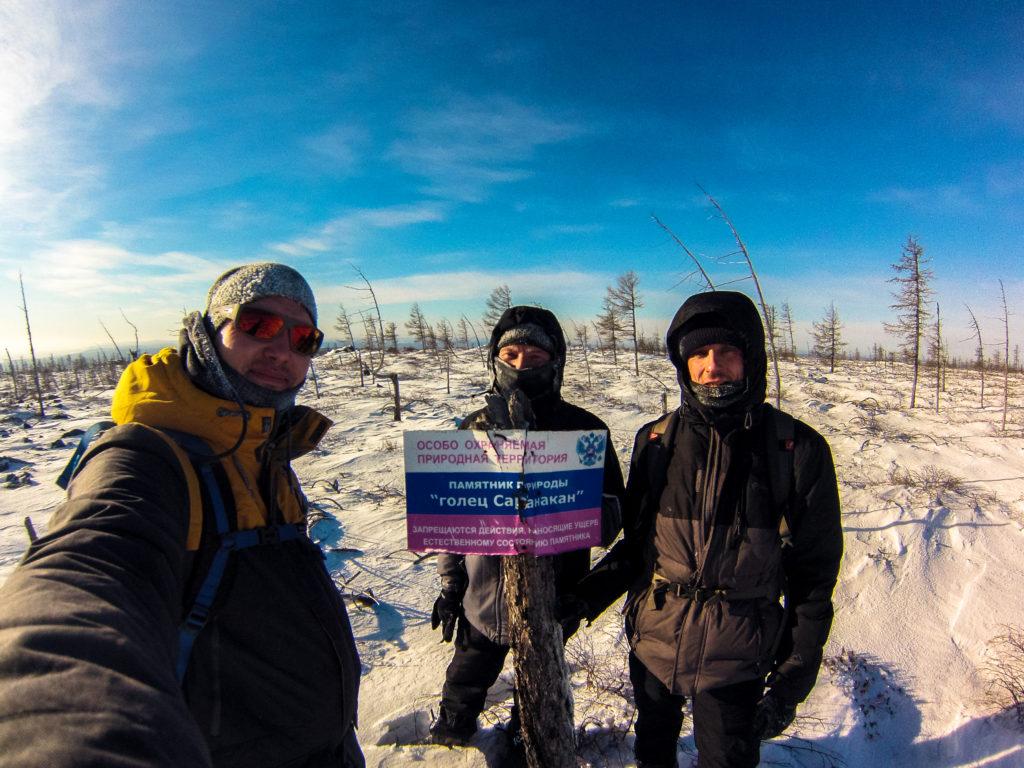 Фотография на память с вершины Большого Саранакана