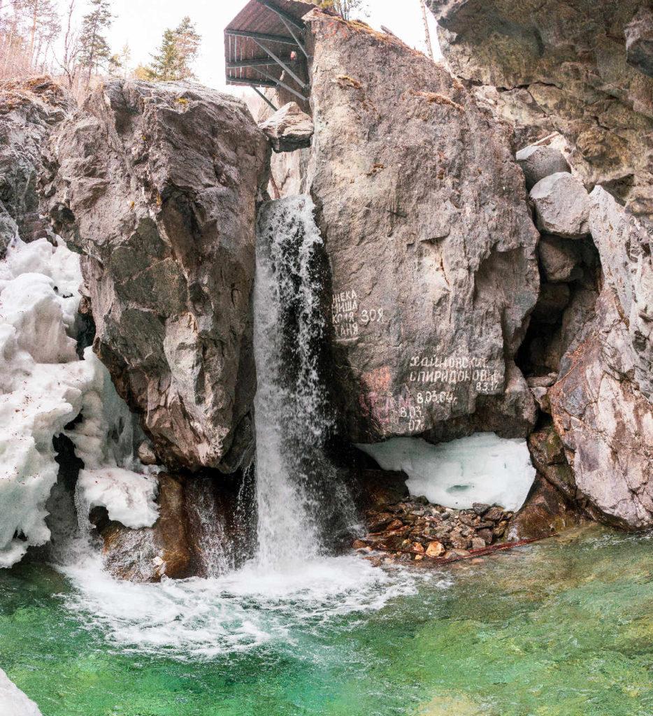 Водопад на реке Кынгара